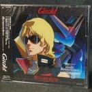 GACKT METAMORPHOSE CD PLUS DVD LIMITED EDITION