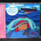 PONYO ON A CLIFF JOE HISAISHI JAPAN ANIME MUSIC CD NEW