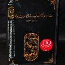 ATLIER VOCAL HISTORIA JAPAN GAME MUSIC 3 CD SET NEW