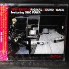 SKIP BEAT PSP ORIGINAL SOUND TRACK FEATURING SHO FUWA