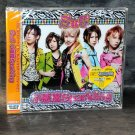 SUG KOAKUMA SPARKLING CD PLUS DVD TYPE A JROCK MUSIC CD