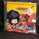 KATEKYO HITMAN REBORE CHARACTER CD GYOUZA ANIME MUSIC