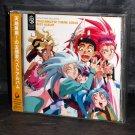TENCHI MUYO THEME SONG BEST ALBUM ANIME MUSIC CD