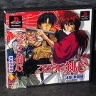RUROUNI KENSHI BATTLE SAMURAI X PSX PS1 JAPAN GAME