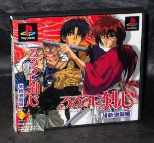 Retrogames Ver Tema Juegos Japoneses En Psx