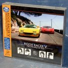 RIDGE RACER V PS2 REMIX GAME MUSIC CD WITH DVD NEW