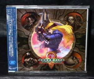 OMEGA FIVE 5 SOUNDTRACK XBOX 360 JPN GAME MUSIC CD NEW
