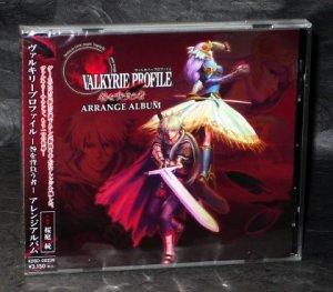 VALKYRIE PROFILE TOGA O SEOUMONO ARRANGE ALBUM MUSIC CD