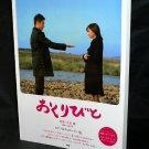 JOE HISAISHI OKURIBITO MOVIE FILM PIANO SOLO SCORE NEW