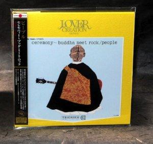 PEOPLE CEREMONY BUDDHA MEETS ROCK JAPROCKSAMPLER CD NEW
