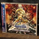 Yggdra Union WE'LL NEVER FIGHT ALONE PSP Soundtrack CD