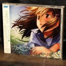 Narcissus Portable Vocal Album PSP Game Music CD NEW