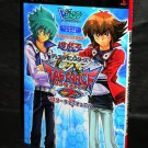 DUEL MONSTER G TAG FORCE 2 MASTER TAG FORCE PSP BOOK