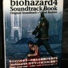 BIOHAZARD 4 RESIDENT EVIL PS2 SOUNDTRACK CD BOOK NEW