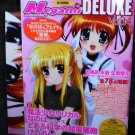 MEGAMI DELUXE 14 ANIME ART BOOK MAGAZINE POSTERS NEW