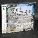 DRAGON QUEST VII EDEN NO SENSHI TACHI GAME MUSIC CD NEW