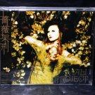ALI PROJECT SOUBIKAKEI JAPAN ROCK MUSIC CD NEW