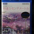 5 CM CENTIMETERS PER SECOND MOVIE BLU-RAY DVD NEW