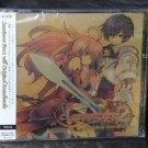 LUMINOUS ARC 2 NINTENDO SRPG JAPAN GAME MUSIC CD NEW