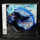 OKAMI KAKUSHI ORIGINAL SOUNDTRACK ANIME MUSIC CD NEW