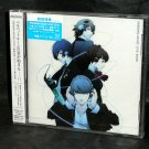 PERSONA SOUNDTRACK JPN GAME MUSIC CD NEW