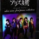 ALICE NINE FIRST PIANO COLLECTION SCORE MUSIC BOOK NEW