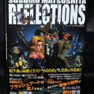 SUSUMU MATSUSHITA REFLECTIONS GAME ART BOOK NEW