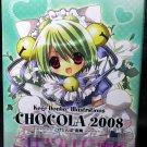 KOGE DONBO ILLUSTRATIONS CHOCOLA 2008 ANIME ART BOOK
