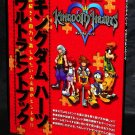 KINGDOM HEARTS PS2 DIGICUBE GUIDE BOOK DISNEY SQUARE