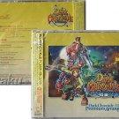 DARK CLOUD CHRONICLE PREMIUM ARRANGE GAME MUSIC CD NEW
