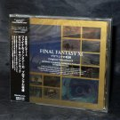 FINAL FANTASY XI PROMATHIA GAME SOUNDTRACK OST CD NEW