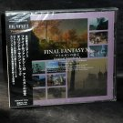 FINAL FANTASY XI PC TREASURES AHT URHGAN GAME MUSIC CD