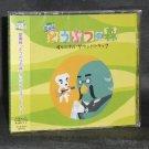 ANIMAL CROSSING MOVIE FILM OST SOUNDTRACK MUSIC CD NEW