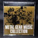 METAL GEAR SOLID 20TH ANNIVERSARY MUSIC CD NEW