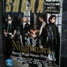 SHOXX 210 JAPAN VISUAL KEI MUSIC AUG 2010 POSTER NEW
