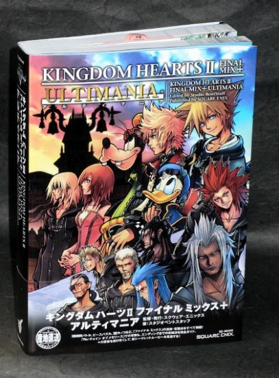 Kingdom Hearts II Final Mix Ps2 Ultimania Guide Book