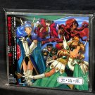 MAGIC KNIGHT RAYEARTH OST 5 JAPAN ANIME MUSIC CD