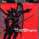 LEGEND OF DRAGOON GAME MUSIC CD NEW JAPAN ORIGINAL VER