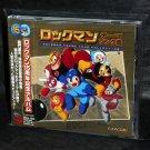 ROCKMAN MEGA MAN THEME SONG CAPCOM GAME MUSIC CD