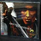 ONIMUSHA 2 GAME SOUNDTRACK MUSIC CD PS2 CAPCOM NEW