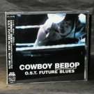 COWBOY BEBOP MOVIE OST FUTURE BLUES SEAT BELTS ANIME CD