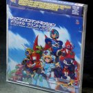ROCKMAN X COMMAND MISSION OST GAME MUSIC CD MEGAMAN