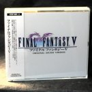 FINAL FANTASY V ORIGINAL SOUND VERSION JAPAN MUSIC CD