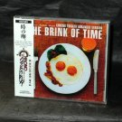 CHRONO TRIGGER BRINK OF TIME GAME MUSIC CD JAPAN NEW