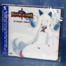 MAKAI PHANTOM KINGDOM ARRANGED GAME MUSIC CD NEW