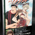 TSUBASA CHRONICLE CLAMP GUIDE BOOK 2 JPN ANIME ART NEW