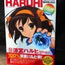 HARUHI NEWTYPE COLLECTION ANIME MANGA ART BOOK JPN NEW
