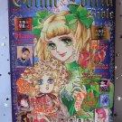 GOTHIC LOLITA BIBLE 12 GOTH JAPAN BOOK NEW