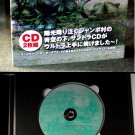 MONSTER HUNTER 2 PS2 GAME SOUNDTRACK CD AND ART BOOK 1
