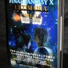 FINAL FANTASY X ULTIMANIA OMEGA GUIDE GAME ART BOOK NEW